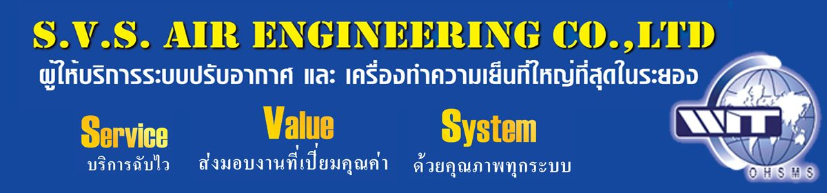 S.V.S. AIR ENGINEERING CO.,LTD.